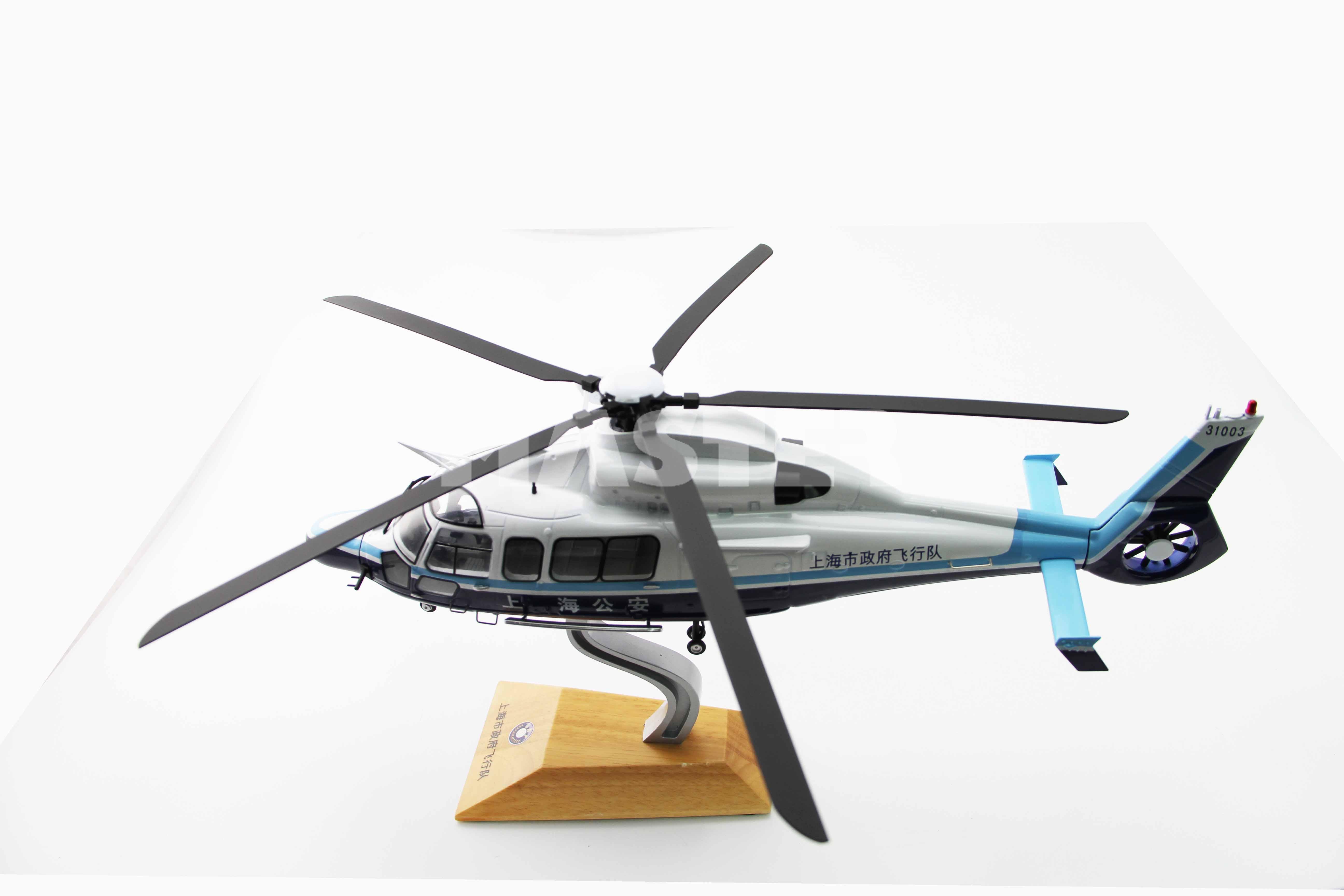 上海公安警用飞行直升飞机